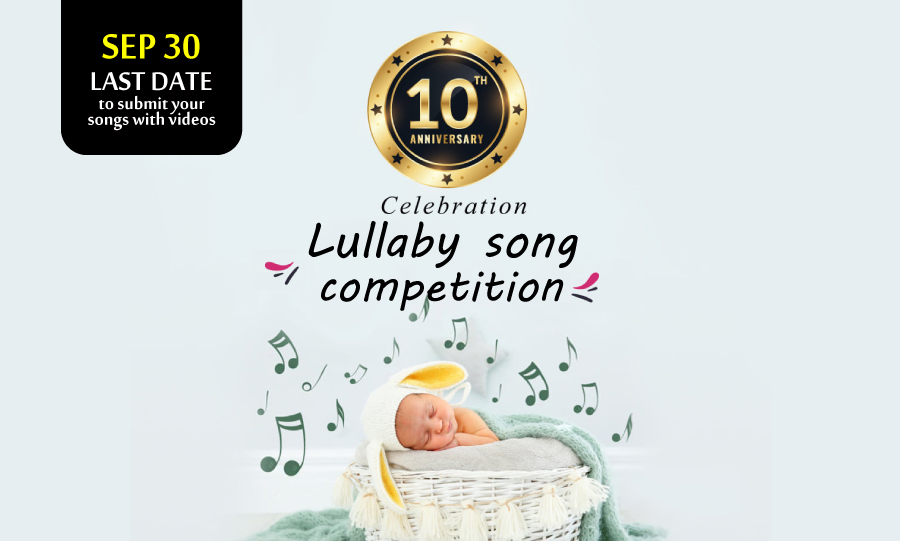 ZIVA LULLABY SONG COMPETITION